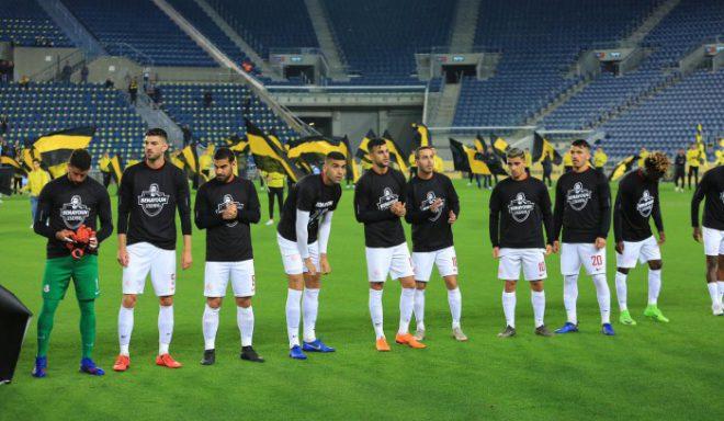 כניסה חופשית במשחק של מ.ס אשדוד מול הפועל חיפה