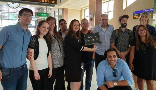 מפגש ברכבת אשדוד