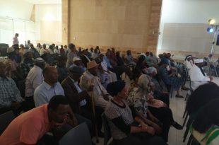 טקס לזכר נספי סודן ואתיופיה