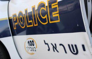 מאות שוטרים, מתנדבים, לוחמי יס״מ ומג״ב יאבטחו את יום הזיכרון והעצמאות