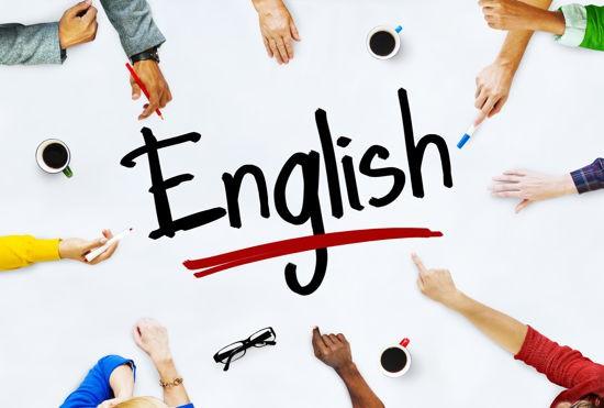 מורה לאנגלית