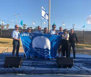 דגל כחול לחופי אשדוד