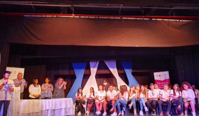 אשדוד מעניקה פרסים לנוער המתנדב בעיר