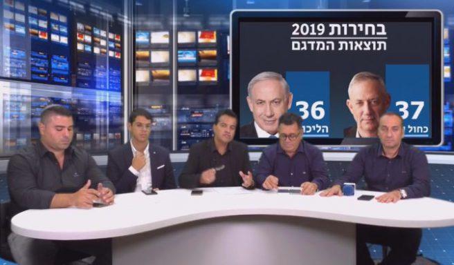 משדר מיוחד - בחירות 2019: תוצות המדגם, מי יהיה ראש הממשלה הבא